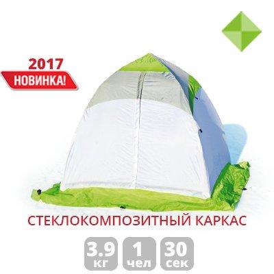 Палатка ЛОТОС 1С 17029