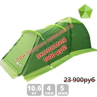 Палатка ЛОТОС 3 Саммер (комплект) 19007