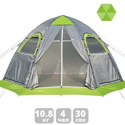 Палатка ЛОТОС 5 Спорт 25005