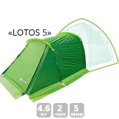 Палатка ЛОТОС 5 Саммер спальная  19004