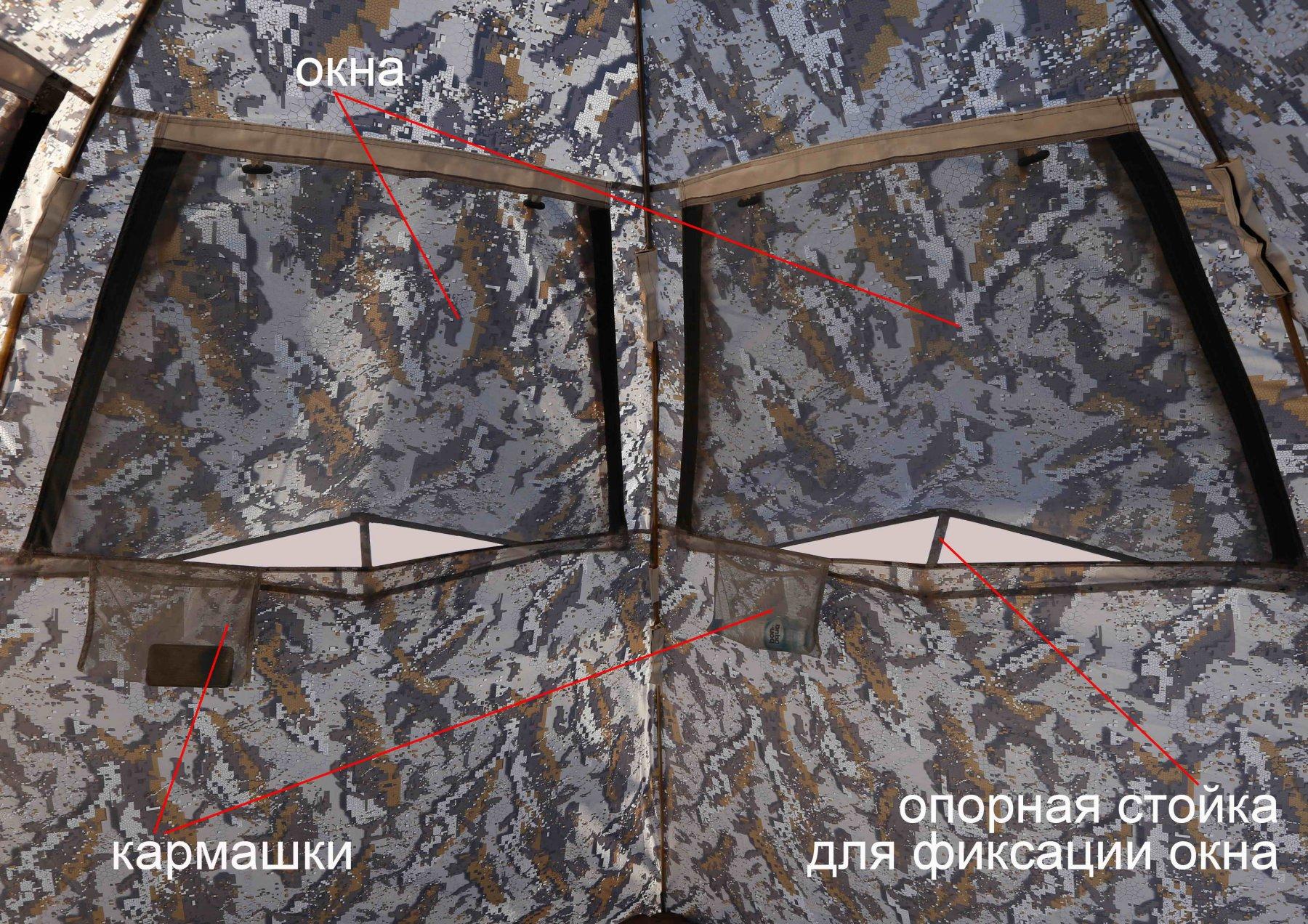 Кемпинговая палатка ЛОТОС 5 Мансарда
