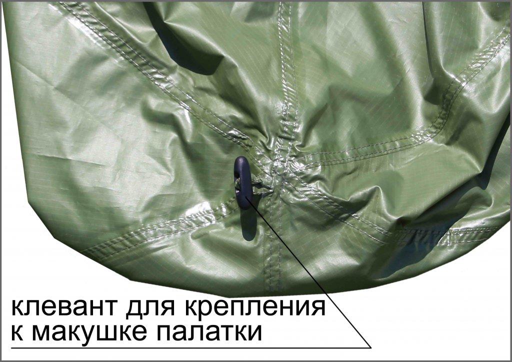 клевант для крепление влагозащитного тента ЛОТОС 5У-1 к макушке палатки