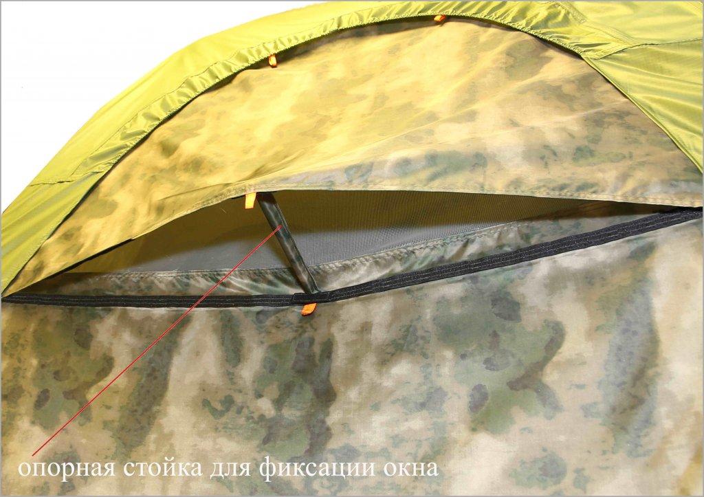 Универсальная модульная палатка ЛОТОС 5 Универсал (кмф) фиксация окна