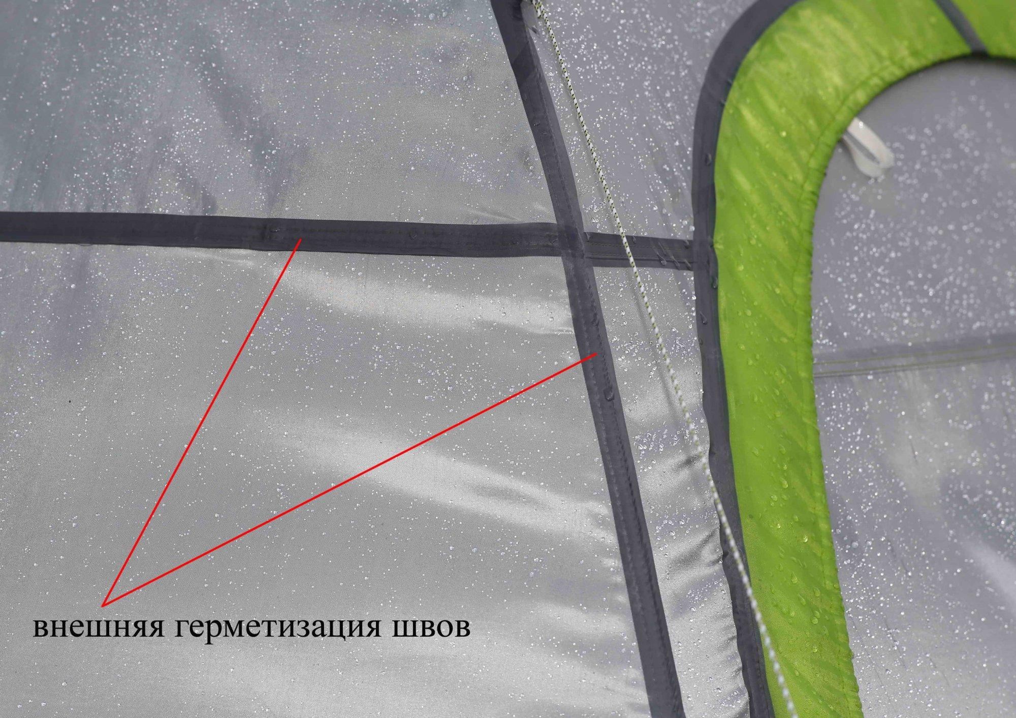 Палатка ЛОТОС 5 Универсал Спорт (герметизация швов)
