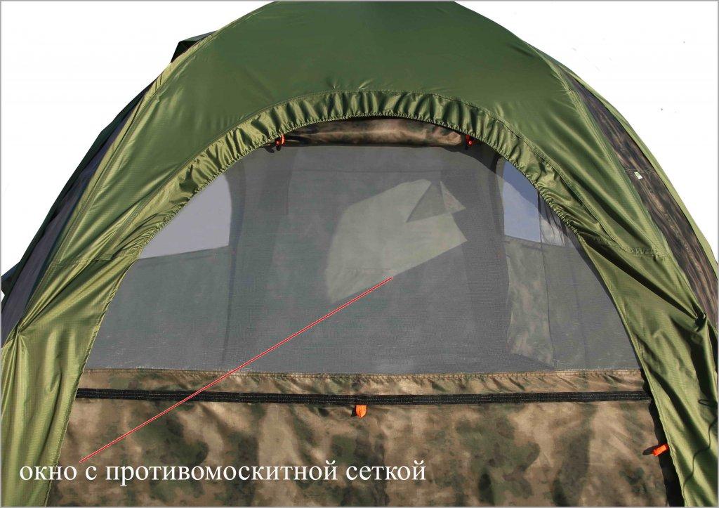 Универсальная модульная палатка ЛОТОС 5 Универсал (кмф) окно