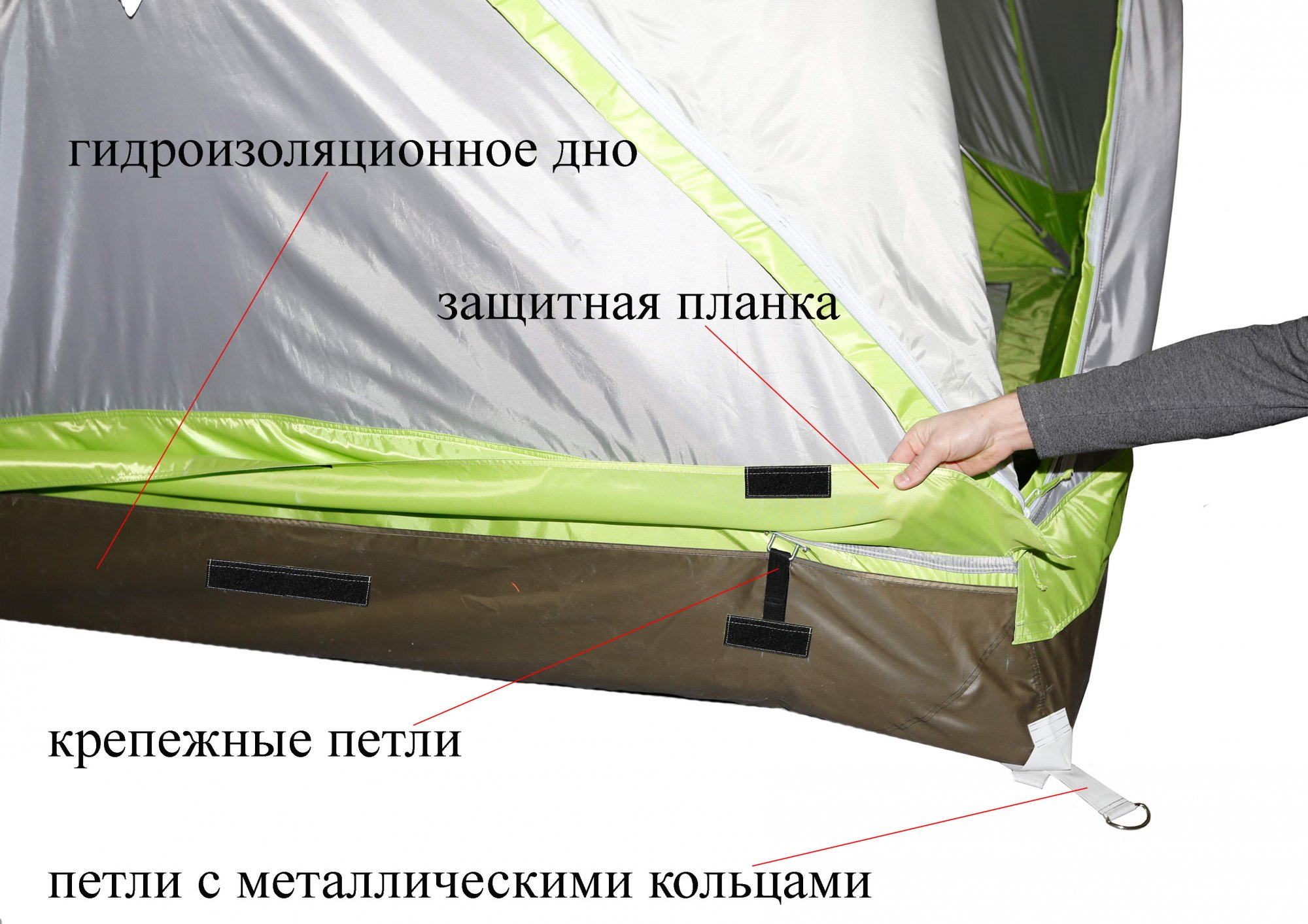 Зимняя палатка ЛОТОС Куб М2 Термо_гидроизоляционное дно
