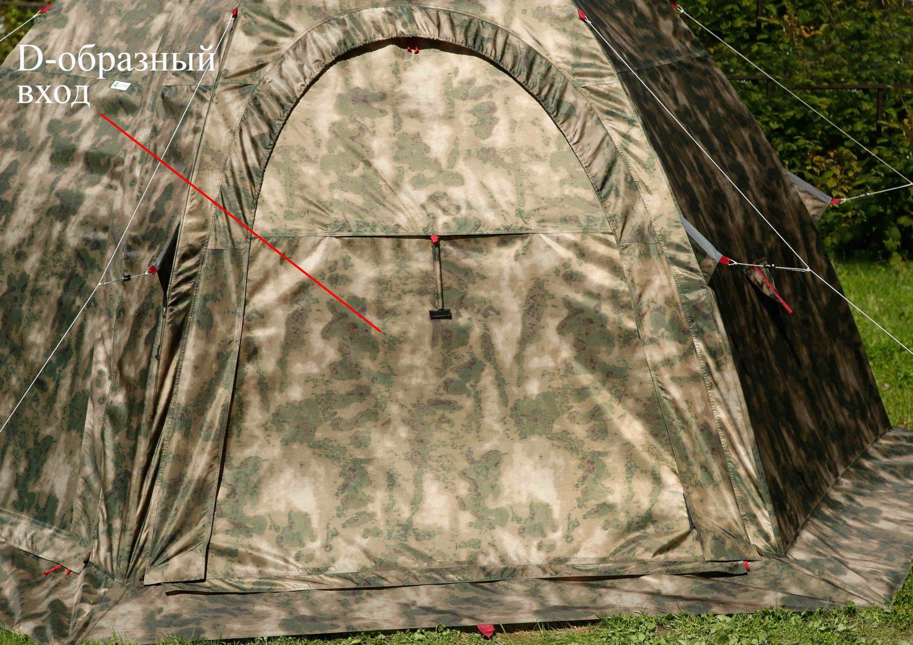 купить палатку лотос 5