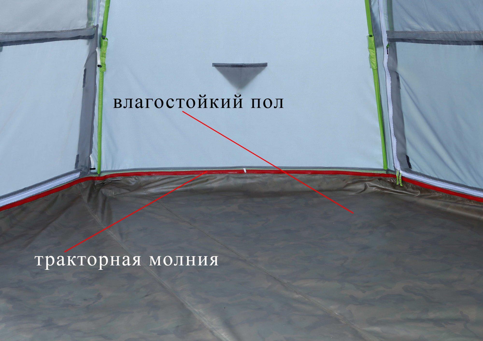Пол влагозащитный ЛОТОС 5У (ПУ4000)