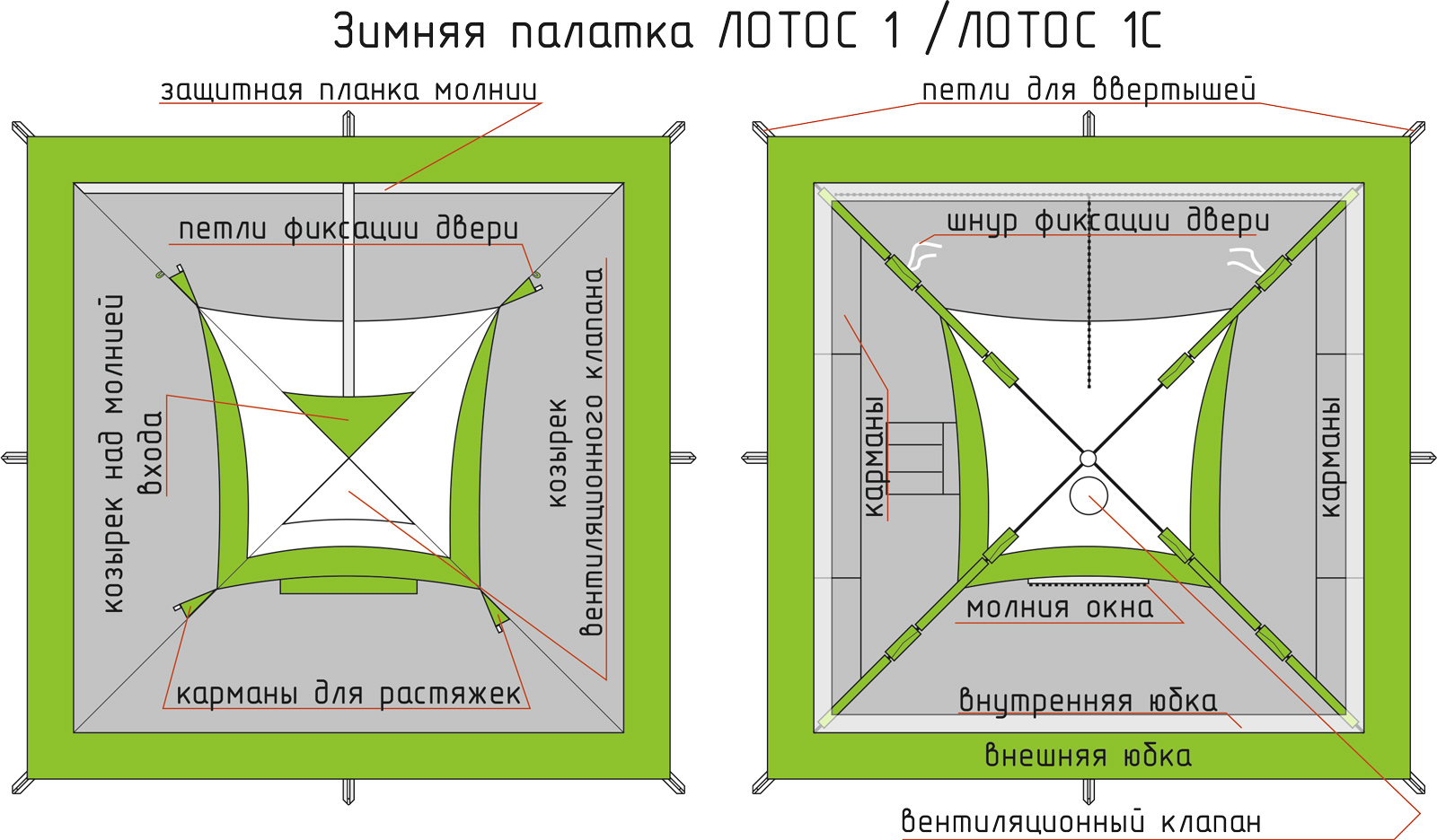 Лотос-1.jpg