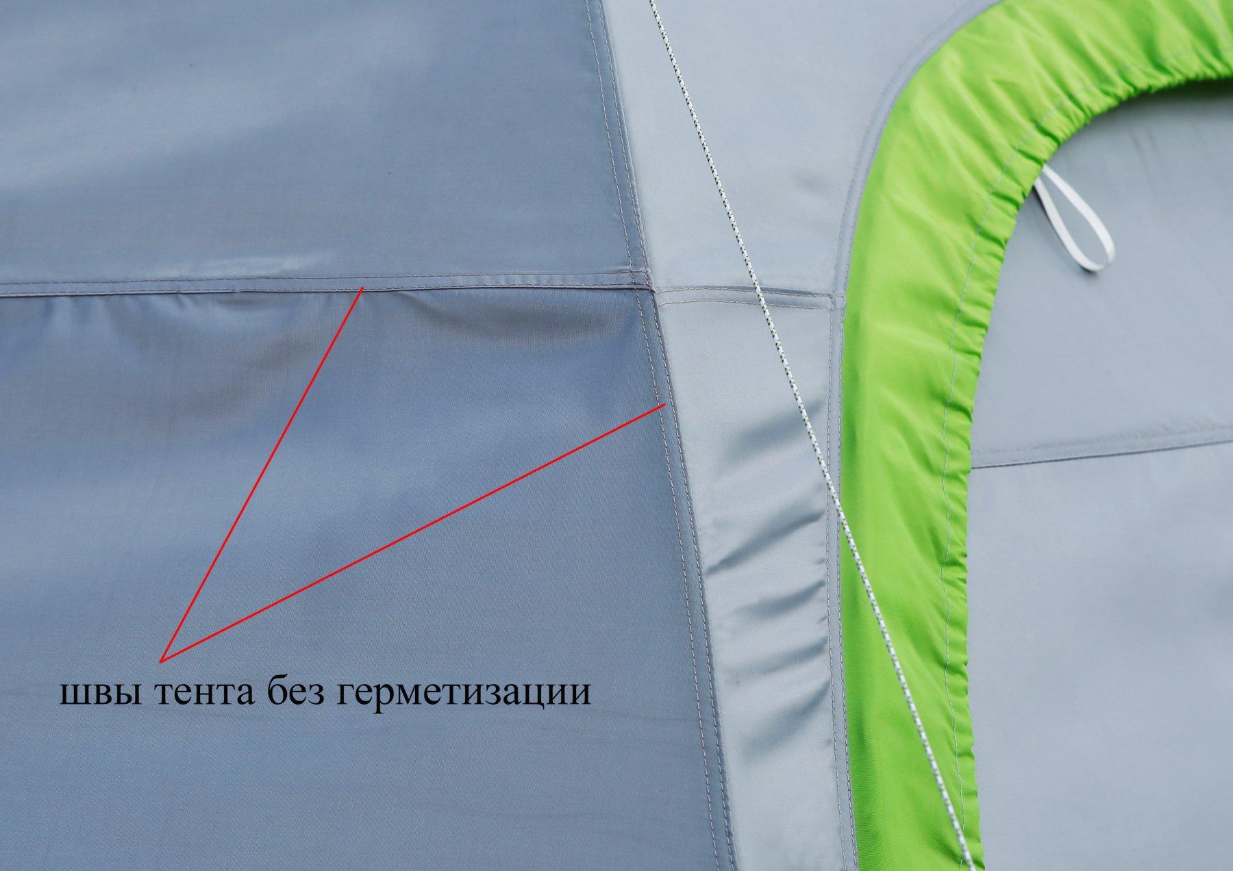 Многофункциональная палатка ЛОТОС 5 Спорт