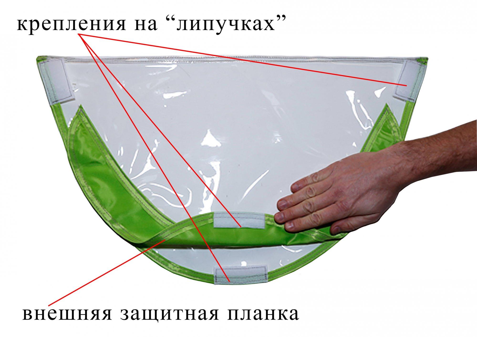 Съемное прозрачное окно для палатки ЛОТОС Куб