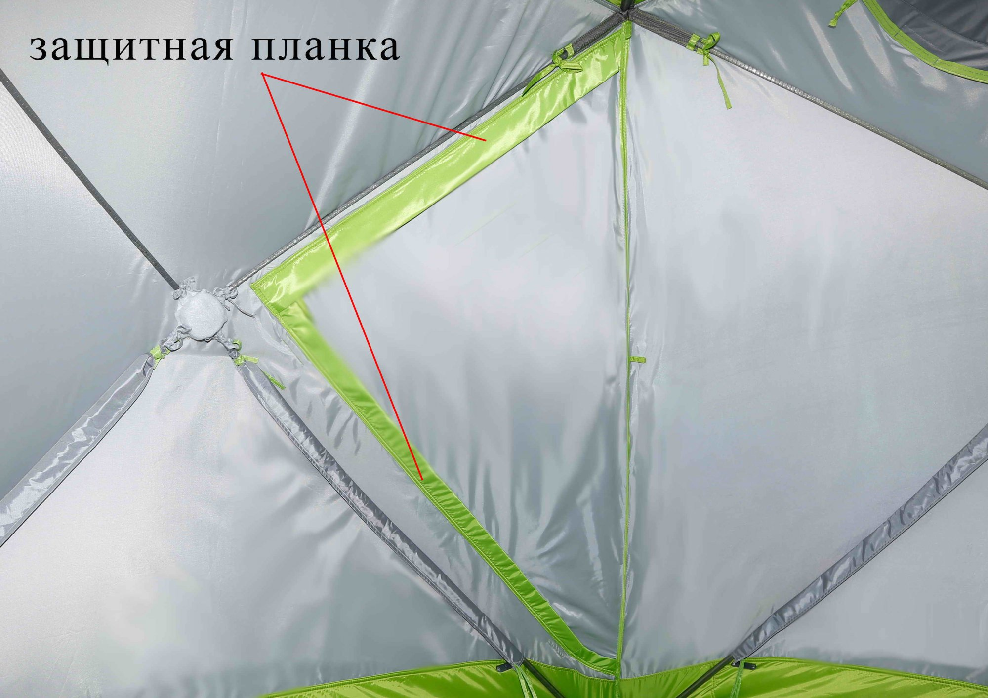Зимняя палатка ЛОТОС Куб М2 Термо_защитные планки двери, вид изнутри