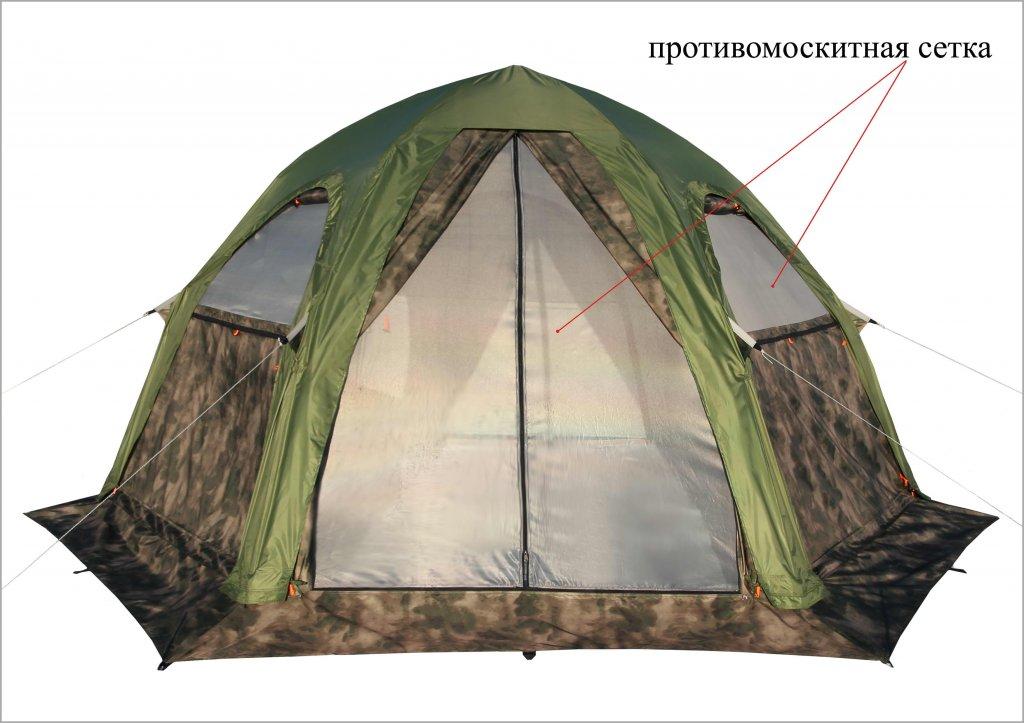 Универсальная модульная палатка ЛОТОС 5 Универсал (кмф)
