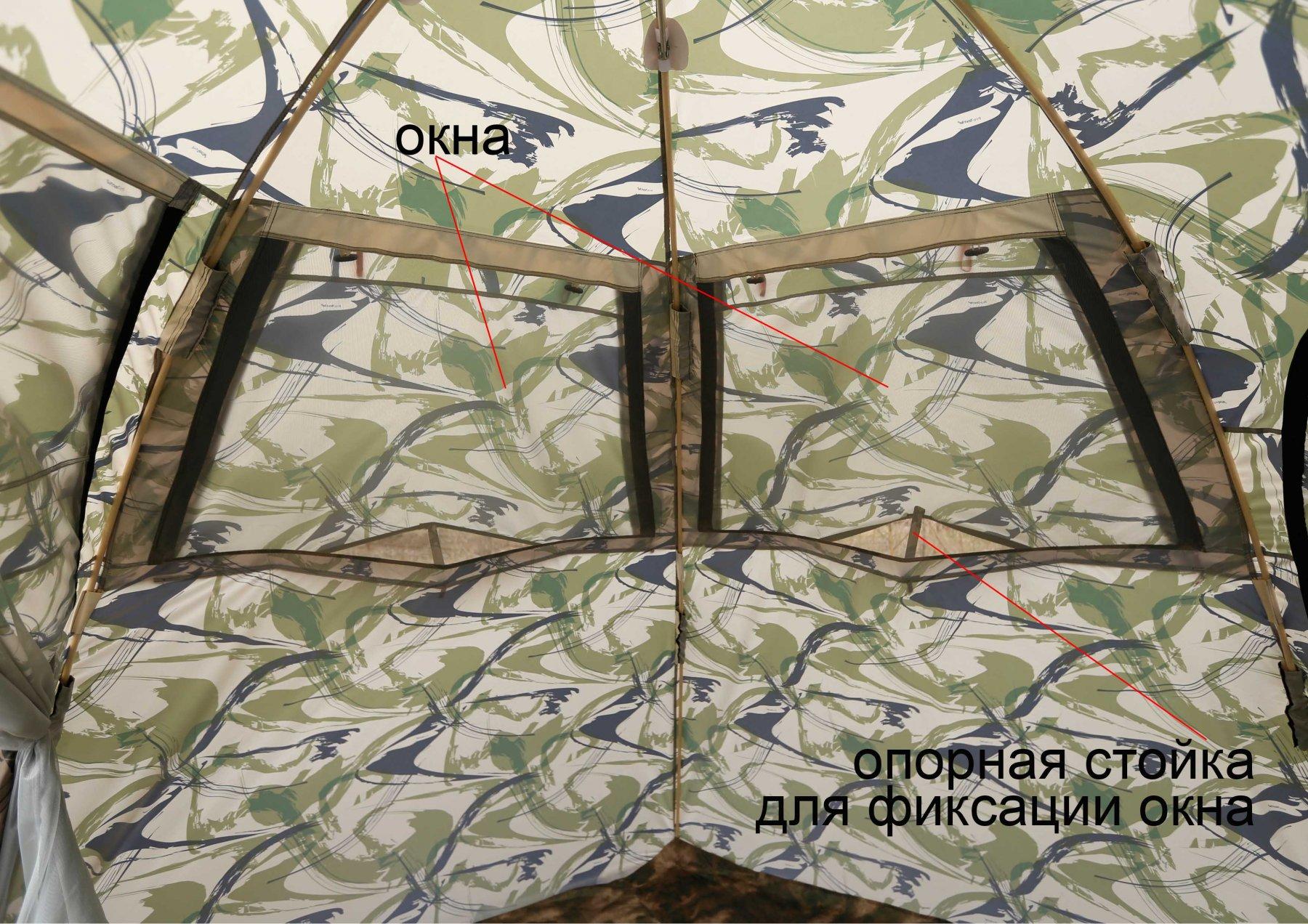 Кемпинговая палатка ЛОТОС 5 Мансарда (окошки)