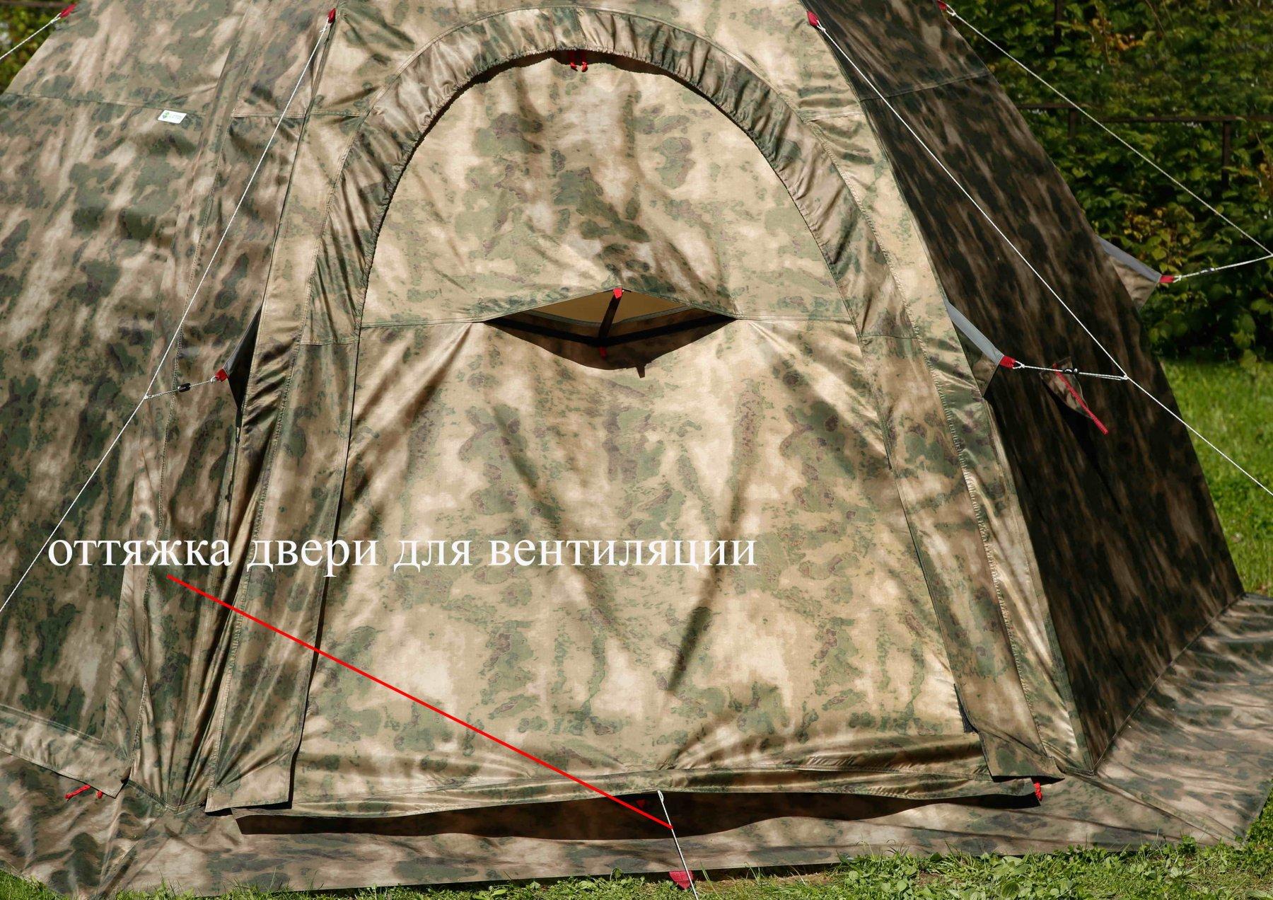 29_Универсальная палатка ЛОТОС 5У (нижняя вентиляция)