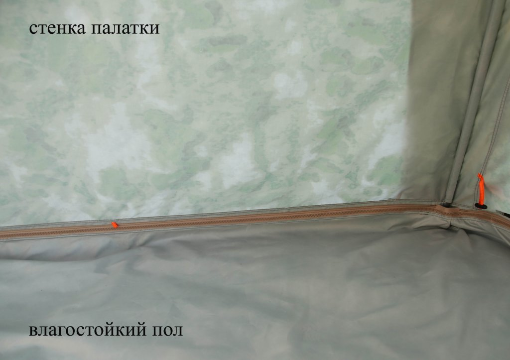 Универсальная модульная палатка ЛОТОС 5 Универсал (кмф) пол на молнии
