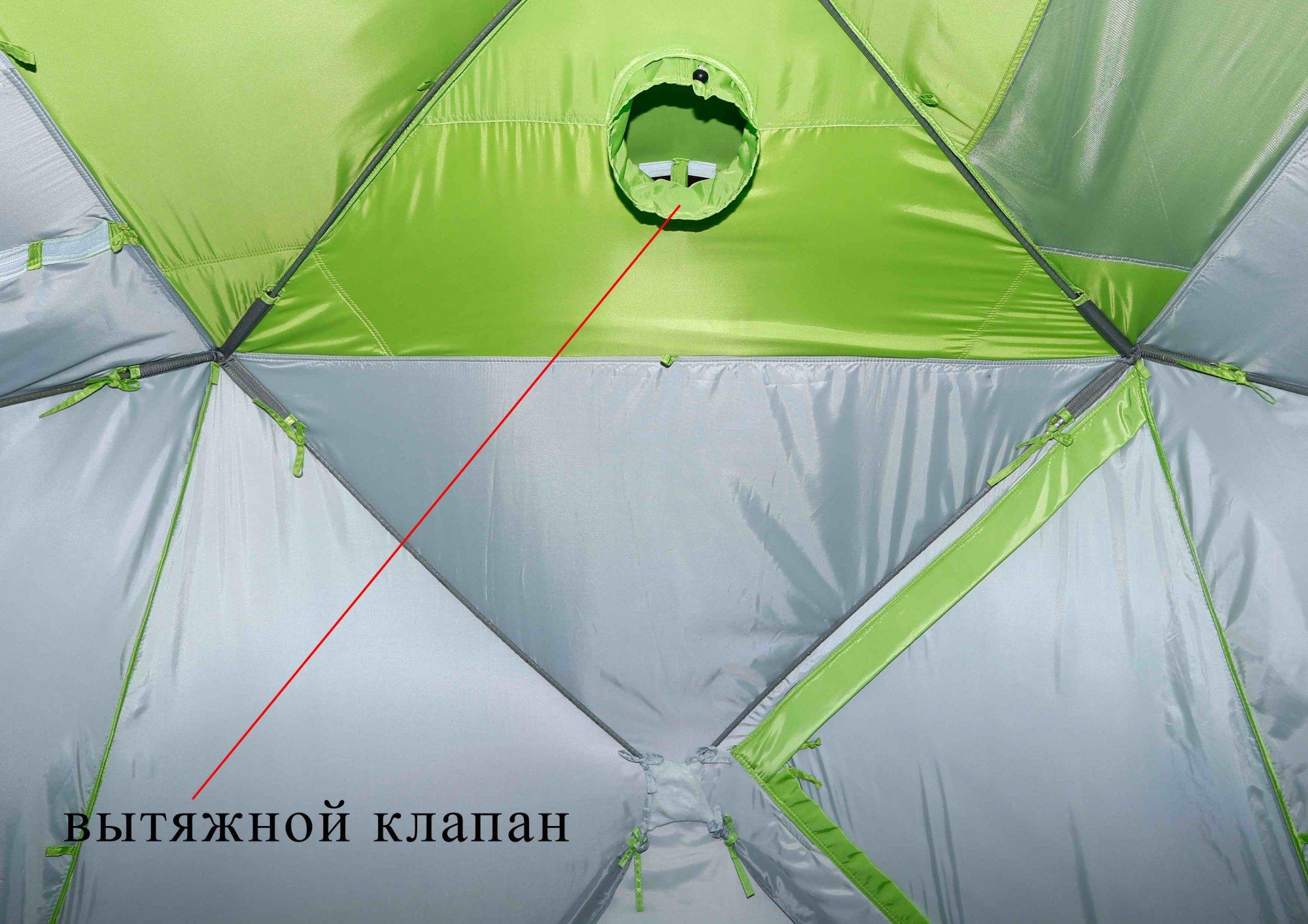 Зимняя палатка ЛОТОС Куб М2 Термо_вытяжной клапан
