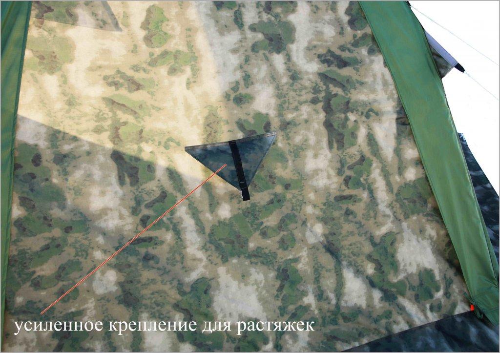 Универсальная модульная палатка ЛОТОС 5 Универсал (кмф) крепление для растяжек