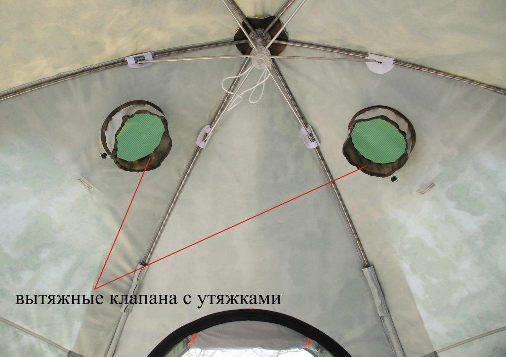 Универсальная модульная палатка ЛОТОС 5 Универсал (кмф) вытяжные клапана