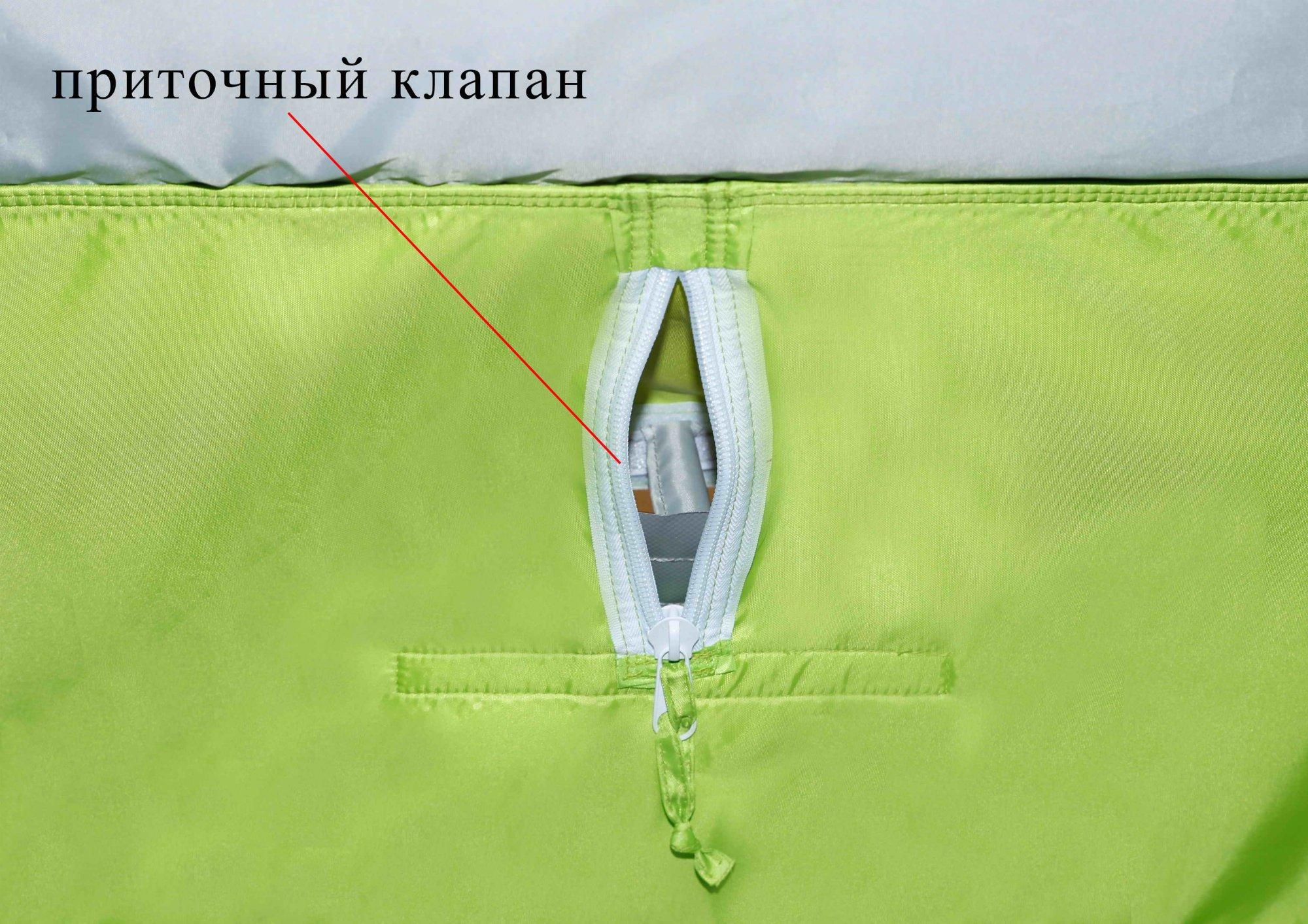 Зимняя палатка ЛОТОС Куб М2 Термо_приточный клапан, вид изнутри