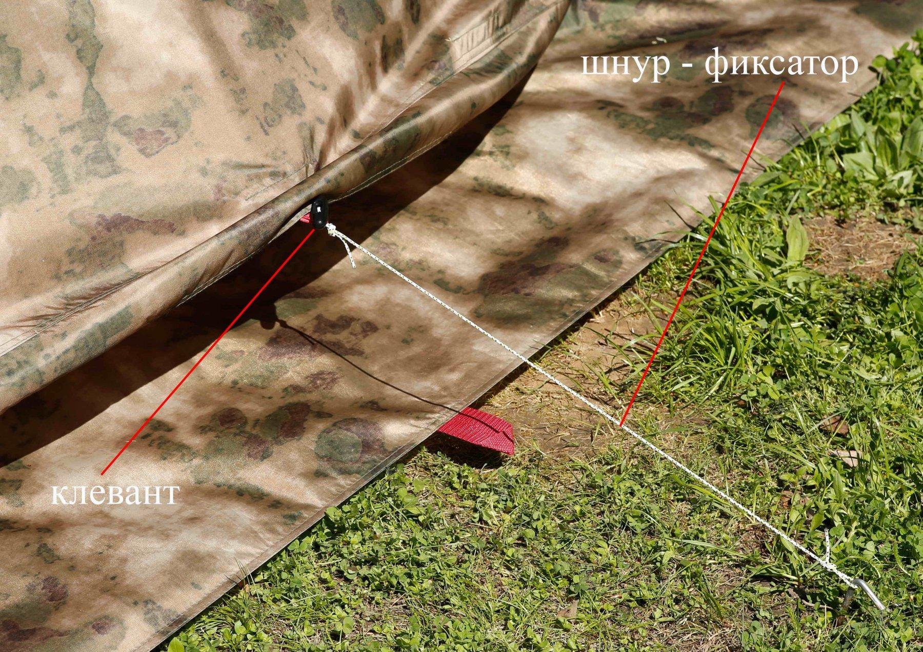 палатка лотос 5 цена