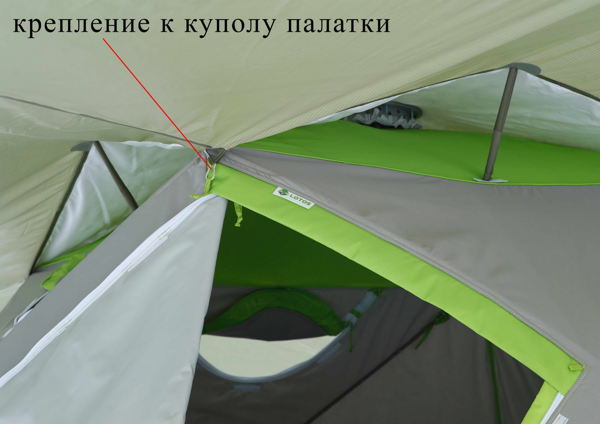 Защитный тент-навес для палатки ЛОТОС Куб 210х210