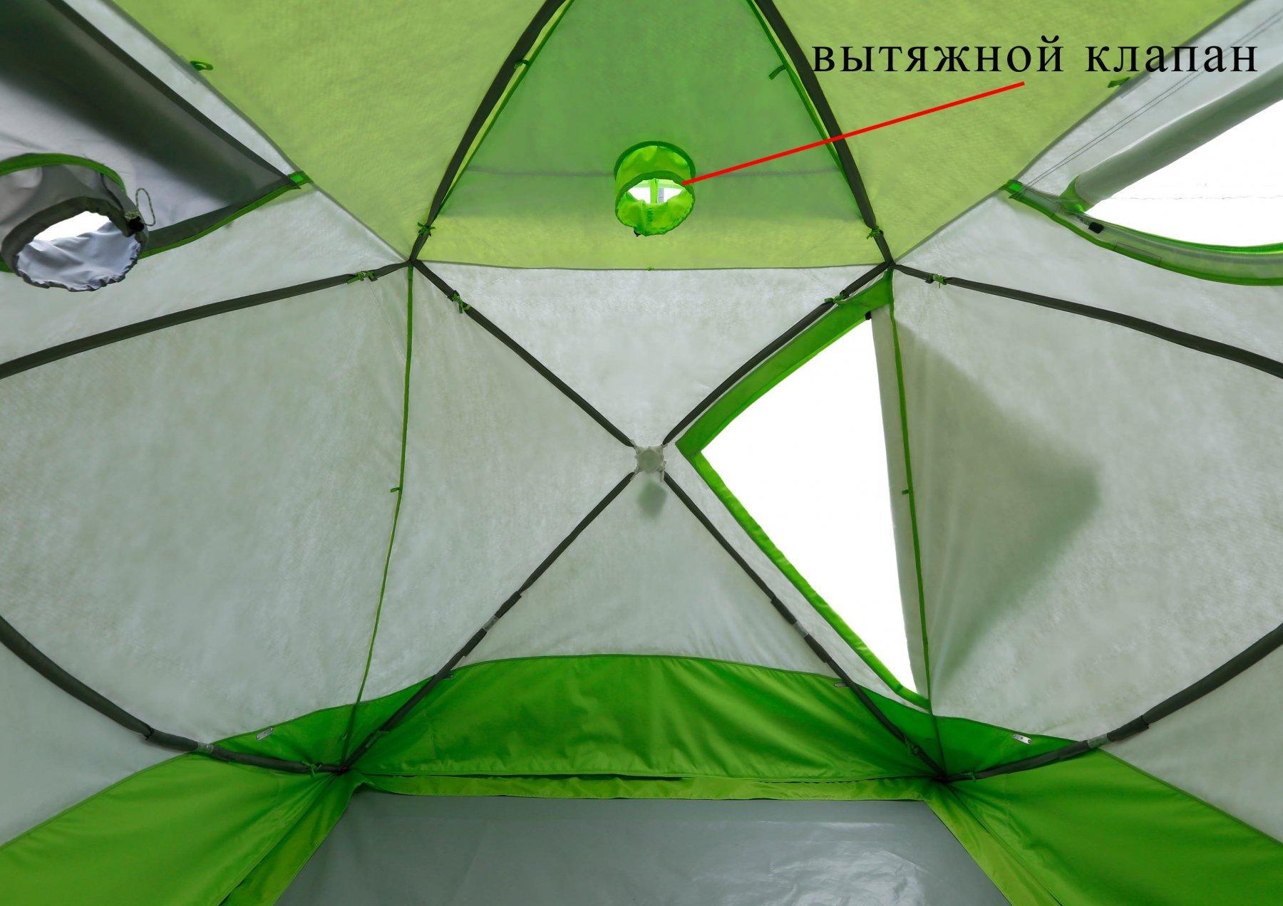 Утепленная палатка ЛОТОС Куб 4 Компакт Термо (лонг) с системой компактного сложения (вид изнутри 1)