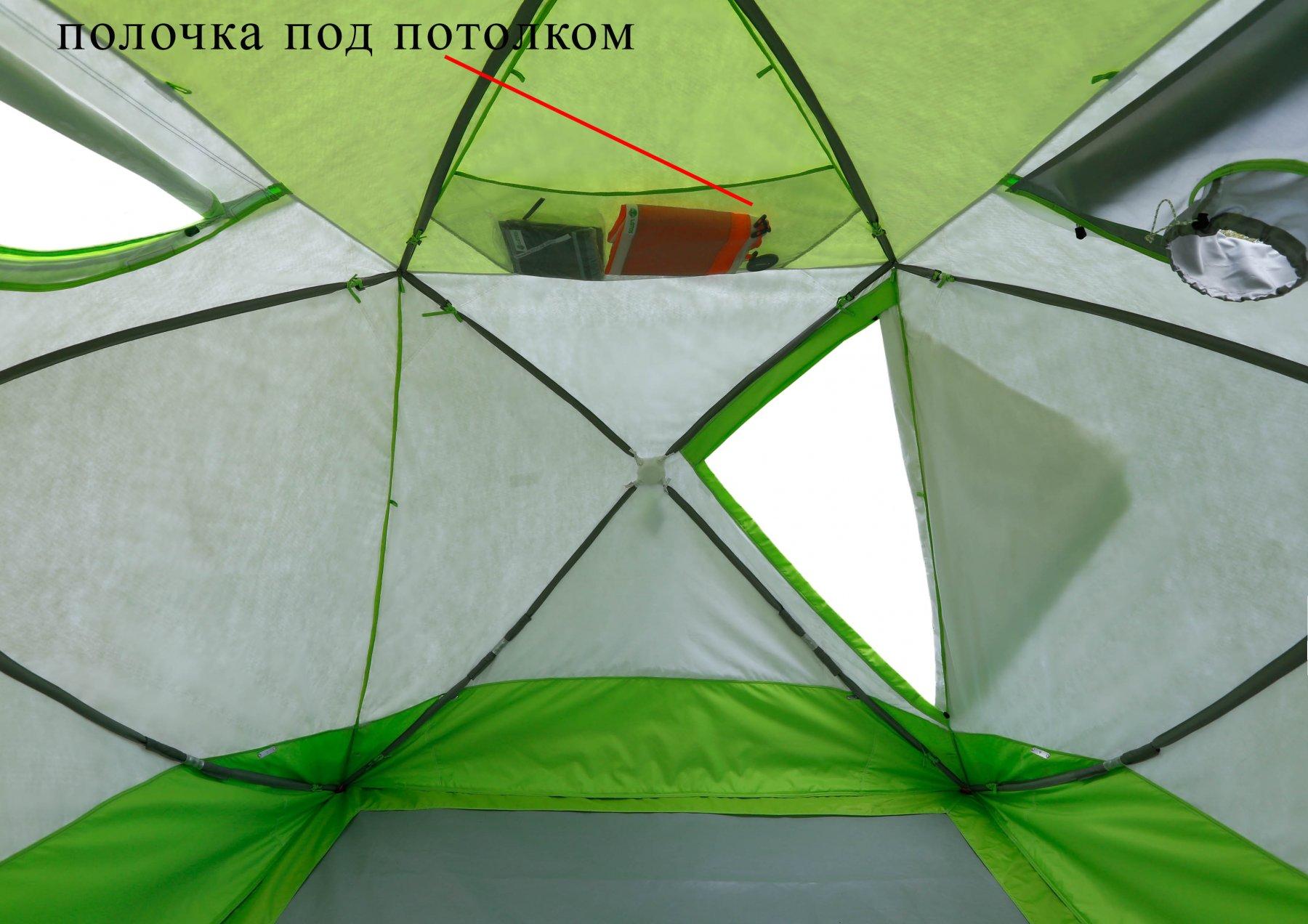 Утепленная палатка ЛОТОС Куб 4 Компакт Термо (лонг) с системой компактного сложения (вид изнутри 3)