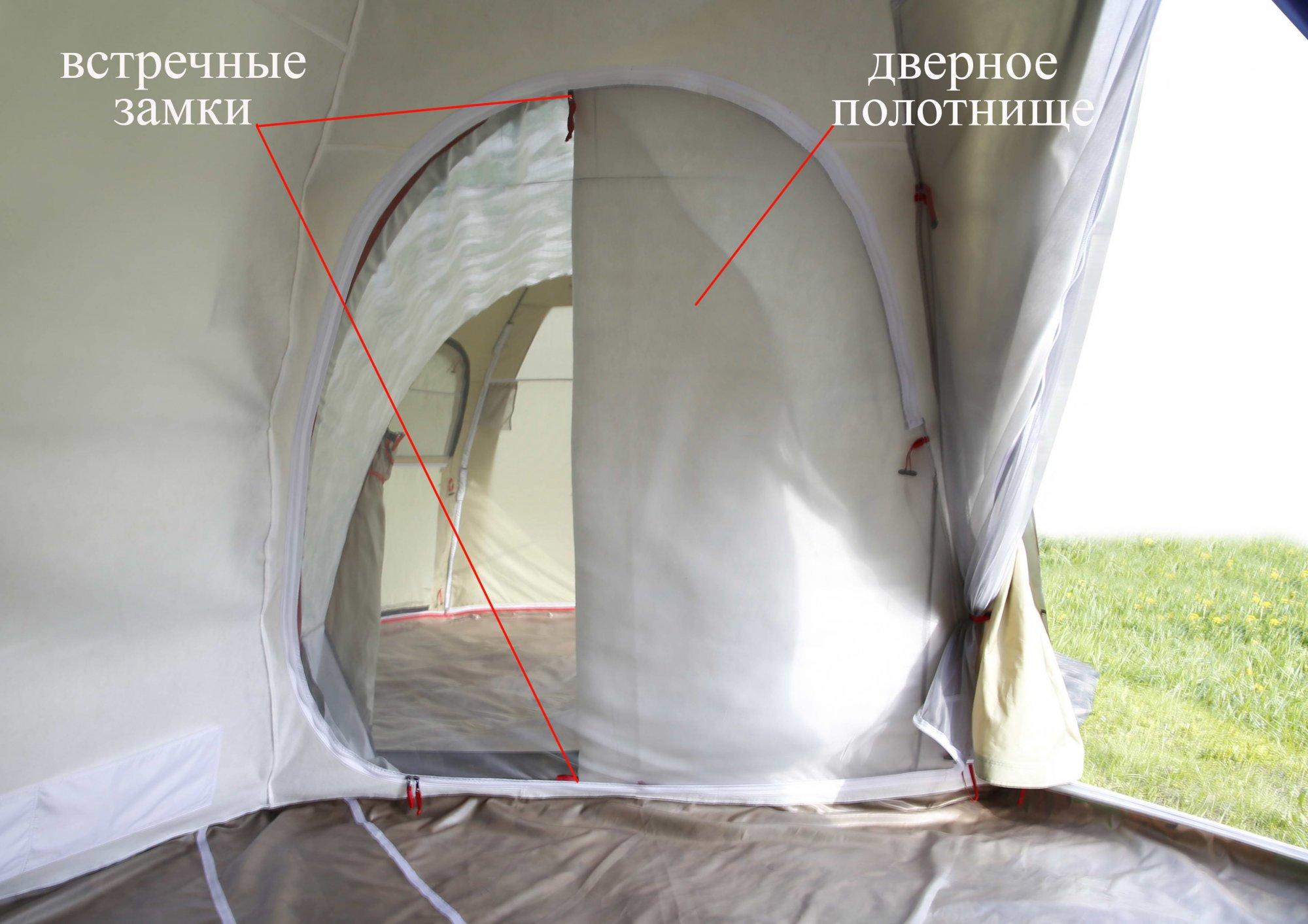 Внутренний тент-капсула утепленный ЛОТОС 5У (дверной проем)
