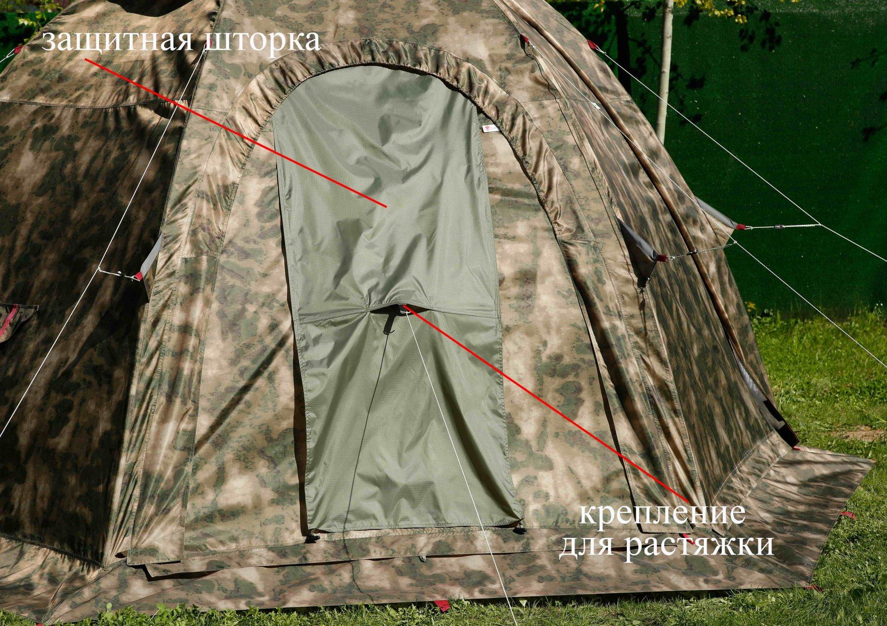 палатка зимний