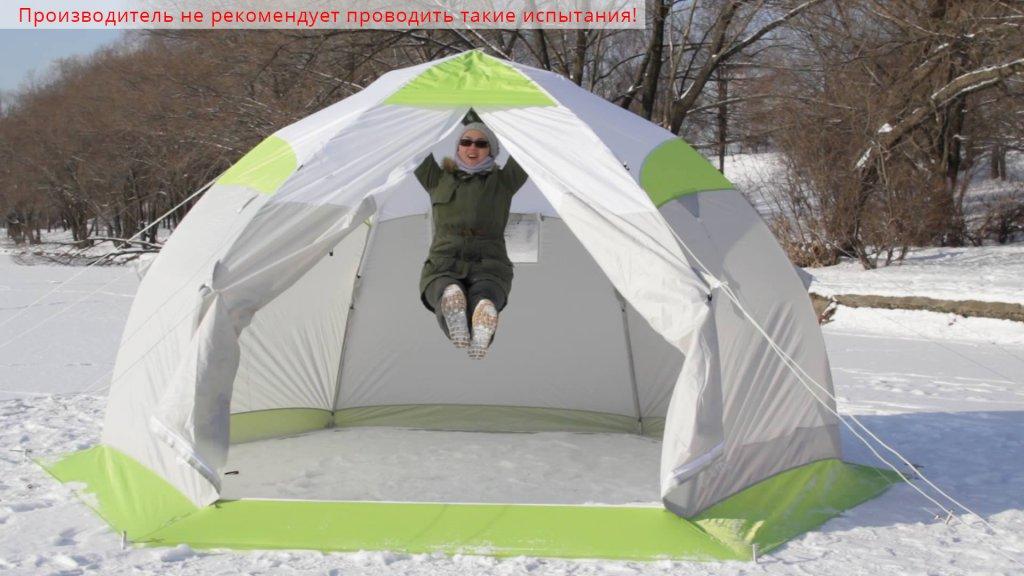 Инструкция по сборке рыбацкой палатки